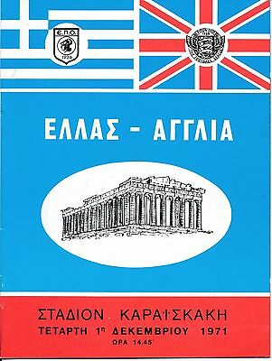 GREECE v England (Euro Champs Qualifier in Athens) 1971