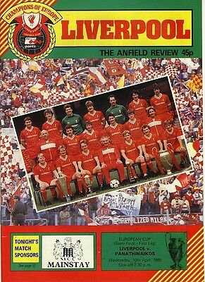 EUROPEAN CUP SEMI FINAL 1985: Liverpool v Panathinaikos