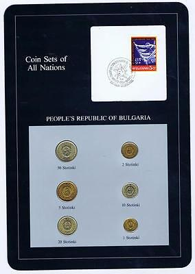 Bulgaria 6 pc Mint Set 1974 BU Coin Sets of All Nations stamp