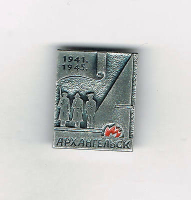 Russian WWII 'ETERNAL FLAME' memorial pin badge (Archangel/Soviet Union/USSR)