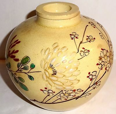EARLY Antique  CHINESE Signed CERAMIC GINGER JAR w/LID! NR!