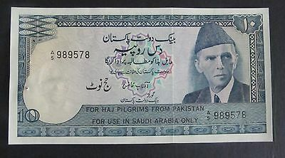 Pakistan 10 Rupees ND(1978) Pick#R6 Haj Pilgrim Issue (Jinnah) UNC Banknote