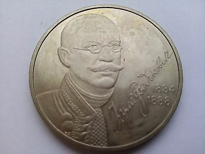 "Ukraine,2 hryvnia coin ""Yuriy Fedkovich"" Nickel 2004 year"