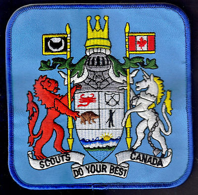 """Boy Scouts Canada Large Coat Of Arms Embroidered Patch """"do Your Best"""" 5"""""""