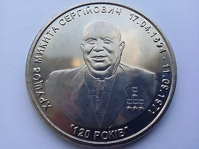 "Ukraine ""120 years of Khrushchev. Ukraine""   Token"