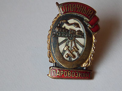 SOVIET USSR CCCP ORDER MEDAL BADGE Excellent Train Operator RUSSIAN RUSSIA