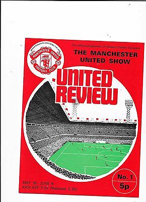 The Manchester United Show Programme 18th May -June 9th 1973 + Token