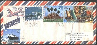 Mailed cover with printed stamps Ships, Aga Khan Foundation 2008 from India