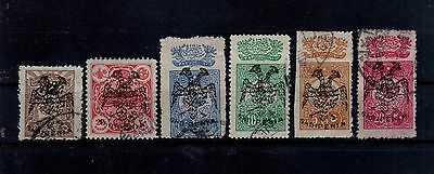 F18) Albany 1st emission on Turkish stamps 6x print is fake