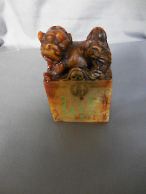 Antique Carved Soapstone (Jade?) Foo Fu Dog And Pup Fine Carving On Base