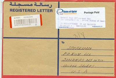 Qatar Registered cover with POSTAGE PAID Label to USA