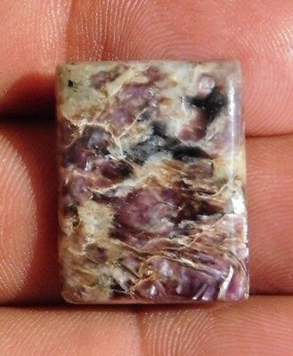 20.1Cts Charming  A+ 100% Natural Purple Charoite 23X18X4   Loose Gemstone