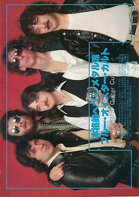 Blue Oyster Cult - Clippings From Japanese Magazine Music Life