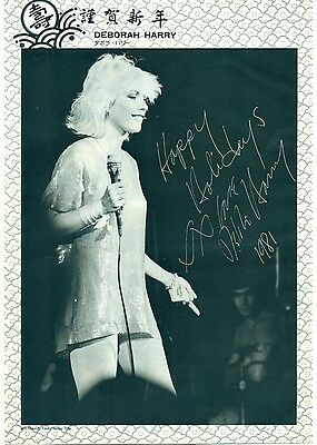 Blondie / Debbie Harry - Clippings From Japanese Magazines