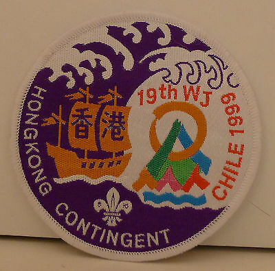 Patch Boy Scouts 1999 Chile 19th WJ Hong Kong Contingent