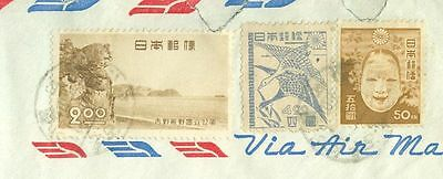 Japan 2y Lion Rock ++ used on cover to USA