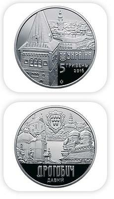 Ukraine 5 griven Ancient Drohobych Nickel 2016