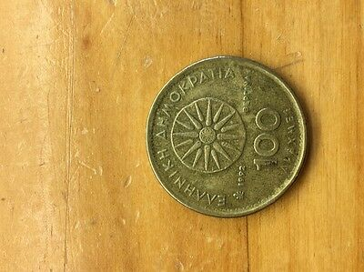 Greece 100 Drachma Metallic,Bronze,Alexander the Great and The Sun of Vergina.