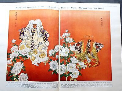 1930 ILLUSTRATED LONDON NEWS-Nanning China,Kangchenjunga,Noh Theatre Color Japan