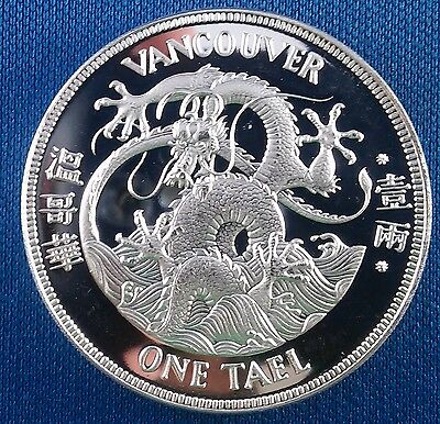 1992 Vancouver One Tael 37.8 Gram .999 Silver Coin