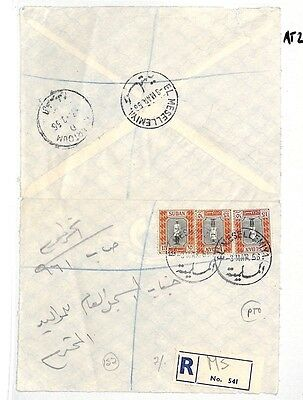 AT27 1956 Upper Nile *EL MESELLEMIY* Cover {samwells-covers}PTS