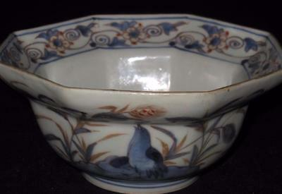 "Asian Pottery White & Blue, Flowers, Decorative Bowl, 5 7/8"" by 2 3/4"" tall"
