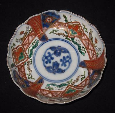 Arita, Vintage Japanese Imari, EH1135A, Scalloped Bowl, 6""