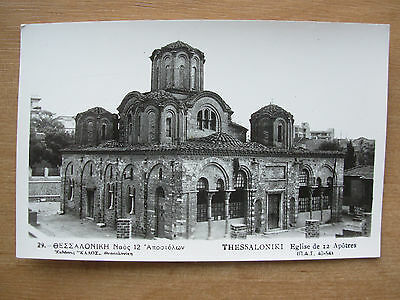 Vintage Postcard Church Of 12 Apostles Thessaloniki Greece