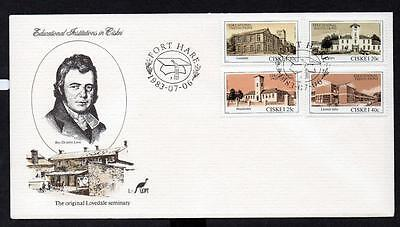 Ciskei 1983 Educational Institutions FDC