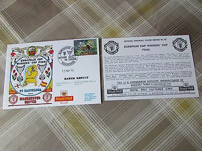 BARCELONA v MANCHESTER United 1991 European Cup Final FOOTBALL First Day Cover