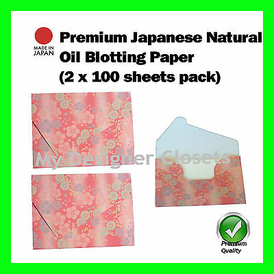 Premium Natural Oil Blotting Control Paper  Film Flowers 2x100s (Made in Japan)
