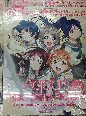 Dengeki GS MAGAZINE Love live! Sunshine! Aqours Spring Special Japan anime idol