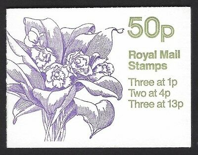 Great Britain 1984 50p Orchid booklet SG# FB29 NH