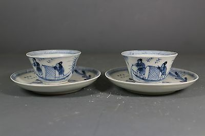 beautiful chinese blue and white porcelain cups