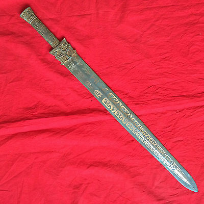 antique   The ancient Chinese bronze and gold lettering pattern swords