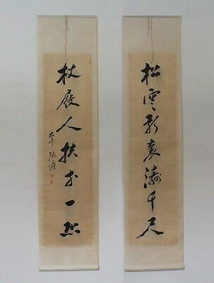 Very Rare Chinese Hand Painting Scroll Zhang Daqian Marked (L973)