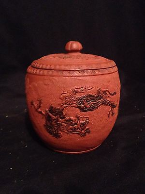 "Early 6"" Chinese Redware Pottery Bisquit Jar W/dragons"