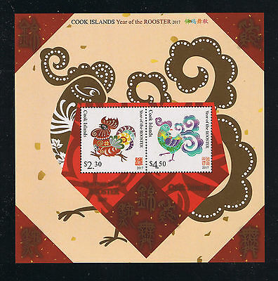 Cook Islands 2016 Year of the Rooster Postage Stamp Souvenir Sheet Issue