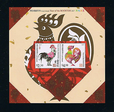 Penrhyn 2016 Year of the Rooster Postage Souvenir Sheet