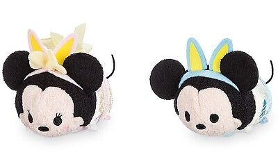 Disney Store EASTER MINNIE AND MICKEY Tsum Tsum Plush set Mini 3 ½""