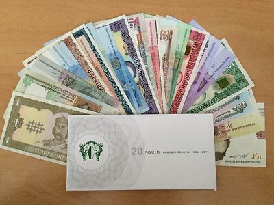 "Ukraine banknote sets  ""20 Years of CORRENCY reform"" in envelope 2016 year"