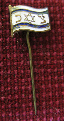 Judaica Zionist Movement Pin Badge - Flag