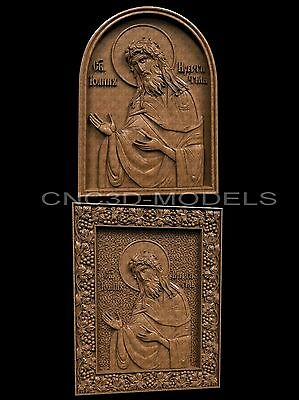 3D STL Models for CNC Router Engraver Carving Artcam Aspire Religion Icons 1715