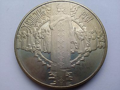 """Ukraine 5 UAH 2000 year coin """"Baptism of Russia"""". Nickel"""