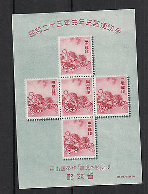 Japan stamps 1950 SC#498a Year of the Tiger Souvenir Sheet, mint,cat. price $190