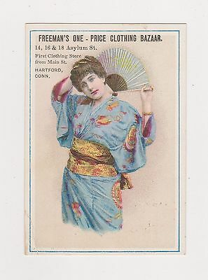 1880s Victorian Trade Card for FREEMAN'S CLOTHING BAZAAR from CONNECTICUT!