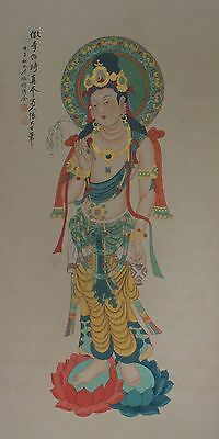 Fine Chinese Hand Painted Painting Scroll Zhang Daqian Marked (L978)