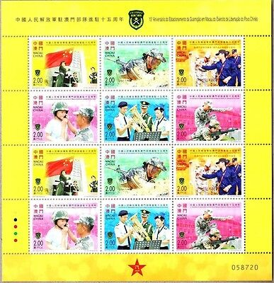 China Macau 2014 Mini S/S 15th People's Liberation Army Garrison Stationed stamp