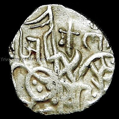 Circa 985 ANCIENT INDIA - BULL AND HORSE MAN SAMANT DEVA! sku #AI5