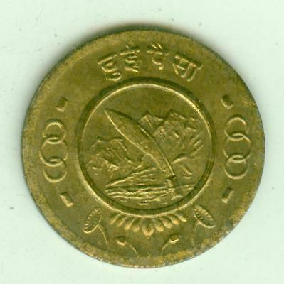 Nepal Uncirculated 1954 2 Paisa-Lot E27